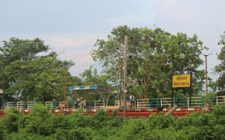 pantihal station